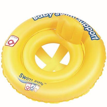 """Детский двухкамерный круг для плавания """"Swim Safe"""""""