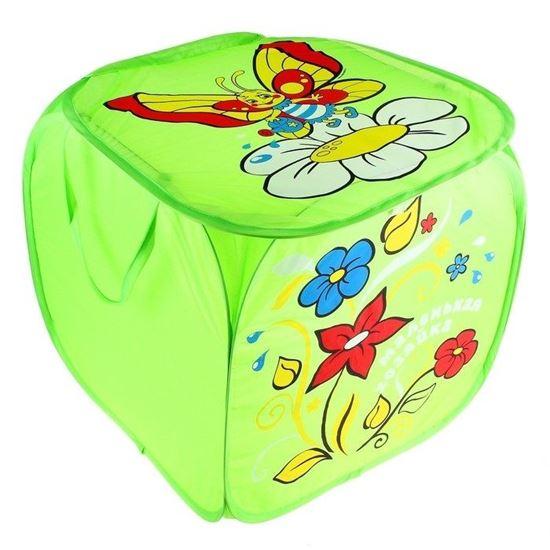 """Корзина для игрушек """"Цветы и бабочка"""" с ручками и крышкой"""