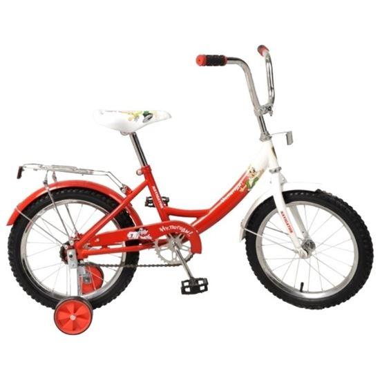 """Велосипед 2-х колесный Navigator """"Ну, погоди!"""" 12"""""""