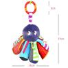 Плюшевая подвеска-осьминог размер