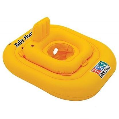 Круг для плавания с сиденьем, 79 см, от 1 до 2 лет