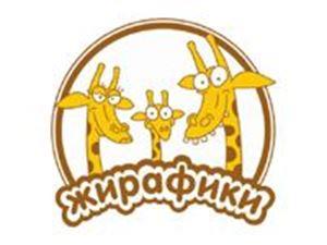 Изображение для производителя Жирафики