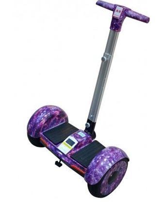 Гироскутер с ручкой Smart Balance, фиолетовый