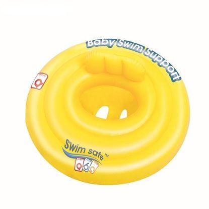 """Четырехкамерный надувной круг """"Swim Safe"""""""