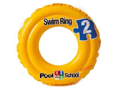 """Надувной круг для плавания """"Школьник"""""""