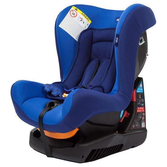 Автокресло Chicco Cosmos, 0-18 кг power-blue